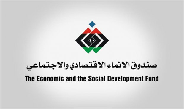 The Economic and the Social Development Fund